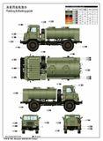Model - Russian GAZ-66 Oil Tanker