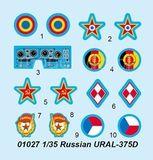 Model - Russian URAL-375D