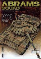 Abrams Squad No. 22