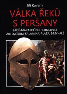 Válka Reků s Peršany
